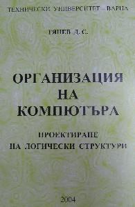 OK_Design.JPG